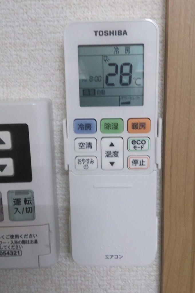 冷房は28℃設定でクールチョイス