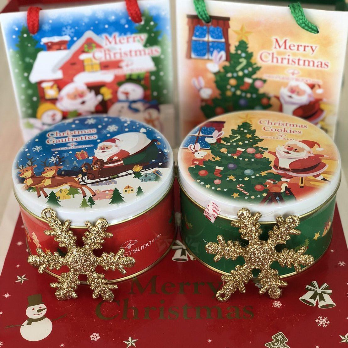 クリスマス お菓子プレゼント