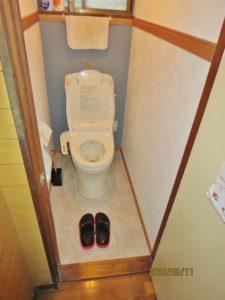 トイレ完成しました♪