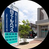 icon_fujisawa