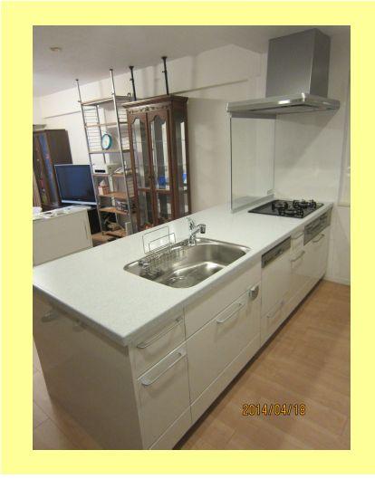 Vol 28 システムキッチン・LDK改装工事