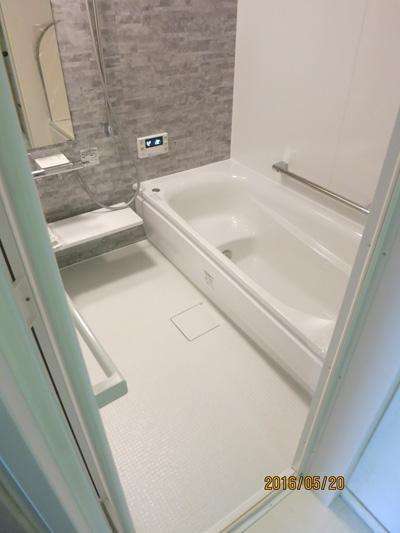 Vol 53 藤沢市 浴室新設工事・床工事