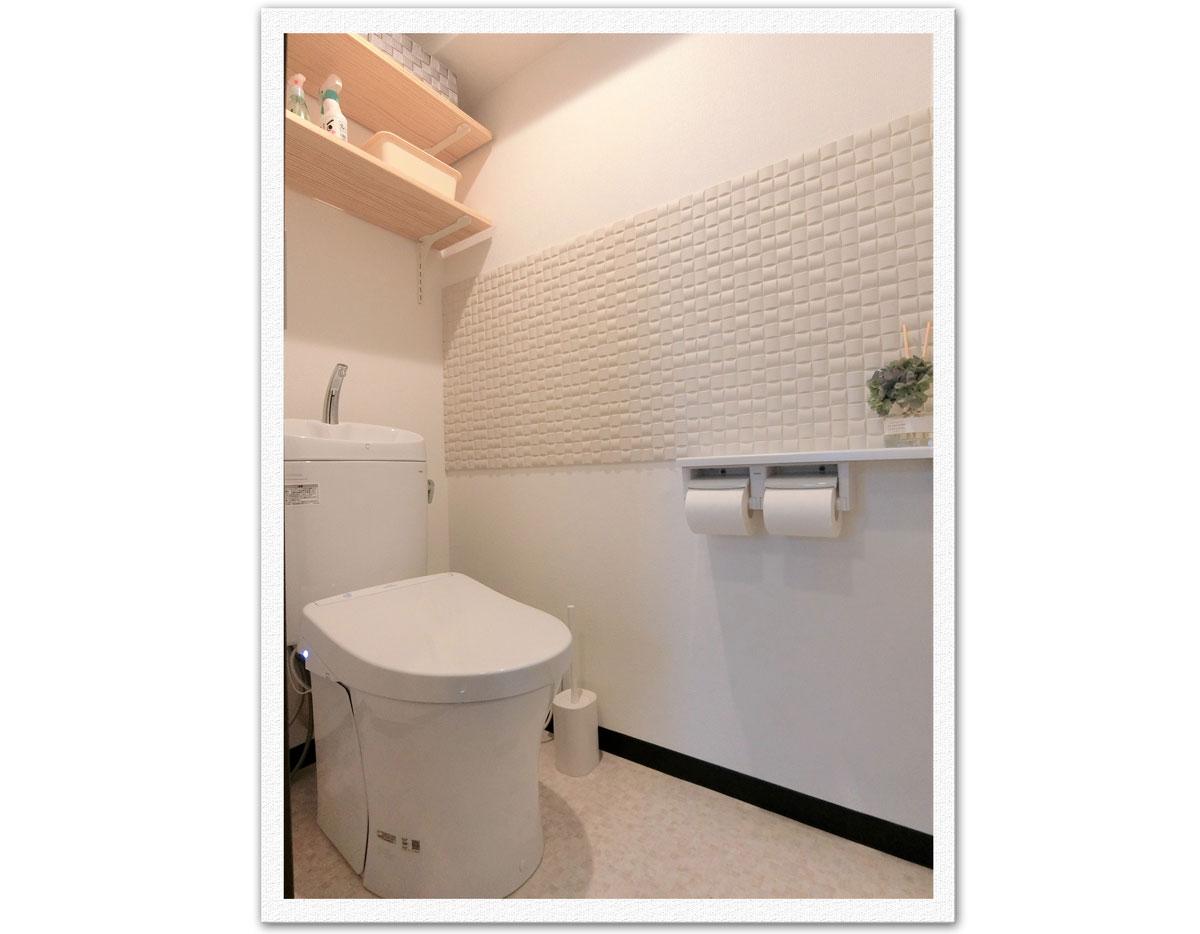 トイレ・内装工事(横浜市戸塚区I様邸)画像